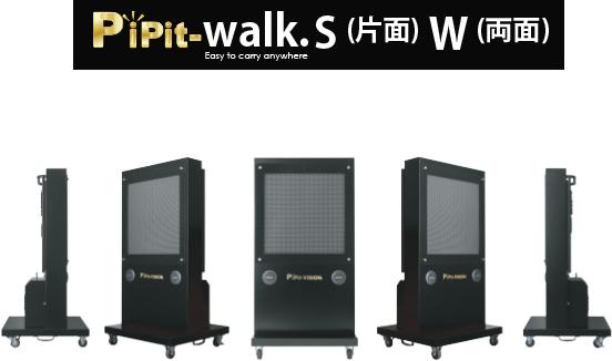 PiPit-walk.S