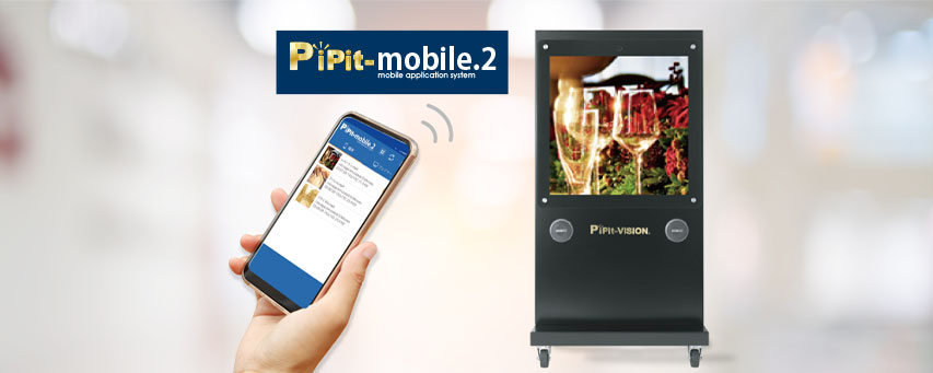 PiPit-mobile.2